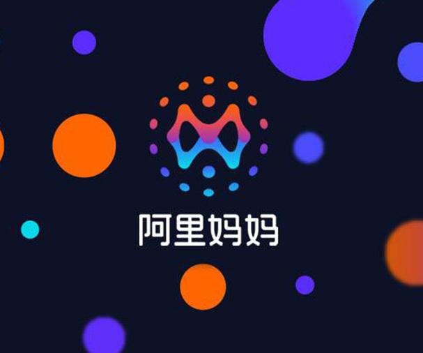 小仙 X 阿里妈妈:品牌升级