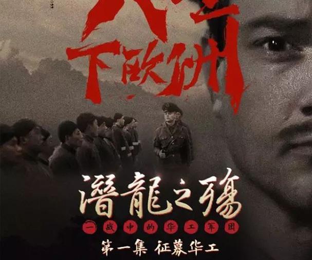 小仙 X CCTV:国有潜龙,百年之殇