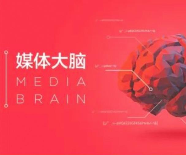 小仙 X 新华智云:媒体大脑全球首发